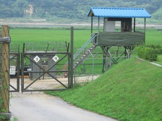 DMZ at Korean border. http://commons.wikimedia.org/wiki/File:Korea_DMZ_sentry.jpg